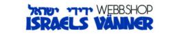Israels Vänners webshop