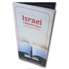 Israel i Bibelns ljus