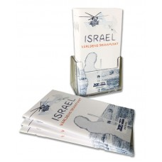 Israel - världens brännpunkt, paket om 10 st