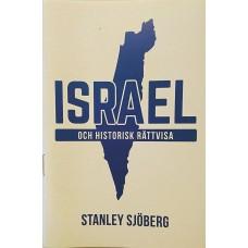 Häfte om ISRAEL och historisk rättvisa