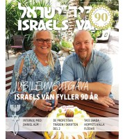 Medlemskap med prenumeration på Israels Vän