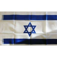 Israelflagga 40 x 60 cm